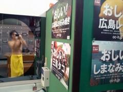 いたる所に広島の広告が
