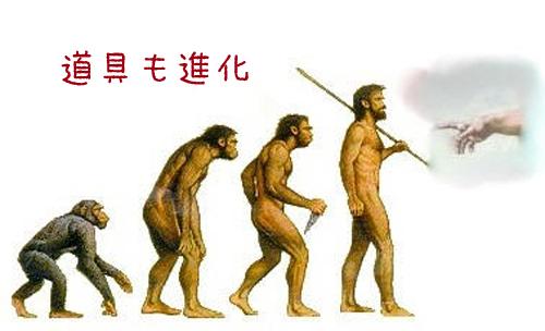 鍼の道具も進化