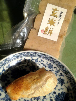 玄米餅 石ばし庵 稲作の会