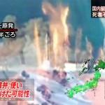 灸頭鍼の火力事情がチェルノブイリ灸 ・・ レベル7!