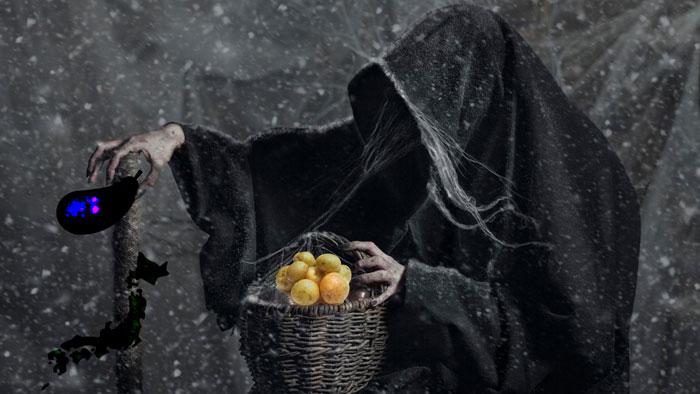 茄子科野菜と関節炎 … 夜影に忍ぶ世界戦略