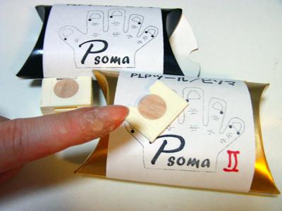 psoma 井穴用刺激ツール