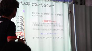 2011.9.11 すべり症のすべらないプレゼン UNITE