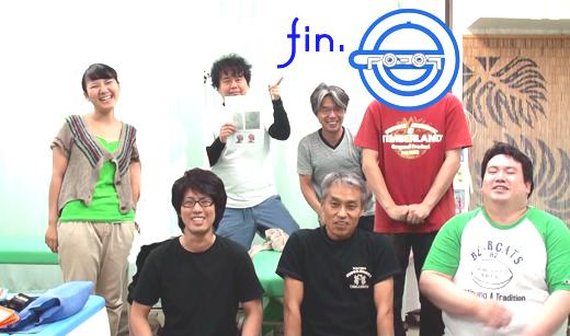 埼玉で一番お気楽な、触診勉強会を終えて