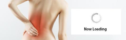 変わる? 腰痛の診療指針