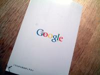 グーグルマップに治療院を登録する方法